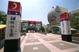 Yosakoi Gate'98