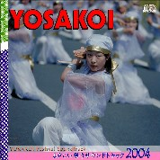 Yosakoï CD Cover 2004