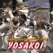 Yosakoi CD Cover 2000